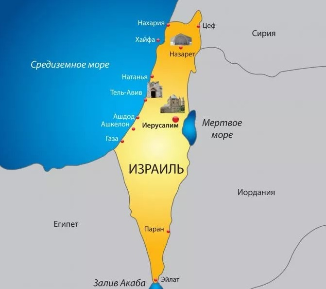 Иерусалим это к какой стране — photo 1